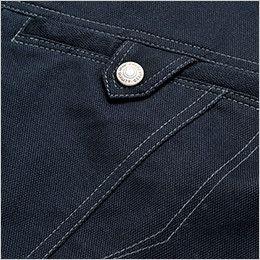 [在庫限り/返品交換不可]ジーベック 2180 現場服ストレッチ制電長袖ブルゾン ファスナー仕様のポケット