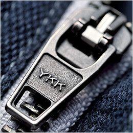 [在庫限り/返品交換不可]ジーベック 2180 現場服ストレッチ制電長袖ブルゾン 金属ファスナー