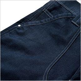 [在庫限り/返品交換不可]ジーベック 2182 現場服ストレッチ制電リブ付きパンツ 裾上げNG アウトポケット仕様