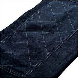 [在庫限り/返品交換不可]ジーベック 2182 現場服ストレッチ制電リブ付きパンツ 裾上げNG 補強布を装着