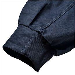 [在庫限り/返品交換不可]ジーベック 2182 現場服ストレッチ制電リブ付きパンツ 裾上げNG リブ仕様の裾