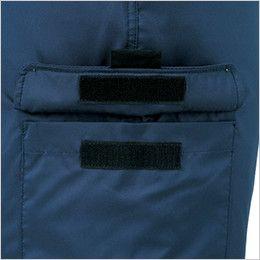 ジーベック 220 防寒パンツ フラップ付ポケット