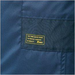 ジーベック 220 防寒パンツ オリジナルネーム