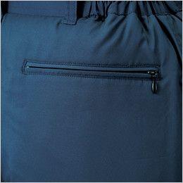ジーベック 220 防寒パンツ ファスナーポケット