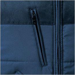 ジーベック 223 襟ボア 防寒ベスト ファスナーポケット