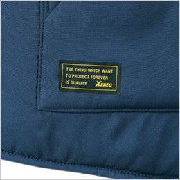 ジーベック 223 襟ボア 防寒ベスト オリジナルネーム