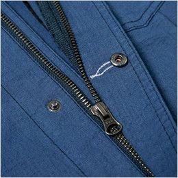 ジーベック 2251 [春夏用]現場服半袖ブルゾン(男性用)  ファスナー+ドットボタンで着脱ラクラク