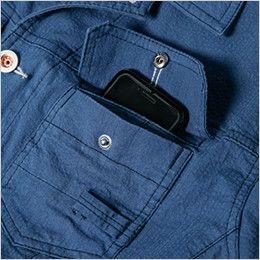 ジーベック 2251 [春夏用]現場服半袖ブルゾン(男性用) ダブルポケットで長物・スマホポケットにピッタリ
