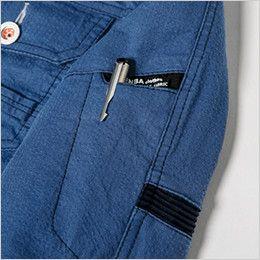 ジーベック 2251 [春夏用]現場服半袖ブルゾン(男性用)  ペン差し