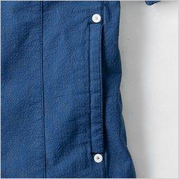 ジーベック 2251 [春夏用]現場服半袖ブルゾン(男性用)  ポケット付き