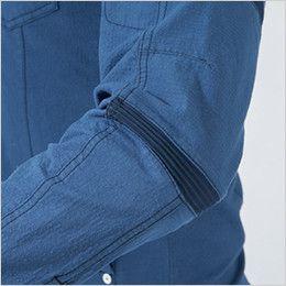 ジーベック 2254 [春夏用]現場服長袖ブルゾン(男性用) ひじはプリーツ仕様で曲げ伸ばしラクラ