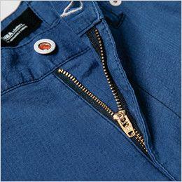 ジーベック 2255 [春夏用]現場服ハーフパンツ(男性用) ファスナーは丈夫な3YGファスナー