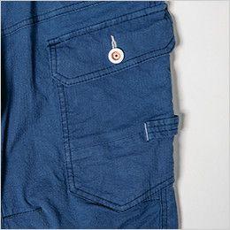 ジーベック 2255 [春夏用]現場服ハーフパンツ(男性用) カーゴポケット