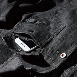 ジーベック 2260 現場服ストレッチブルゾン ダブルポケットで長物・スマホポケットにピッタリ