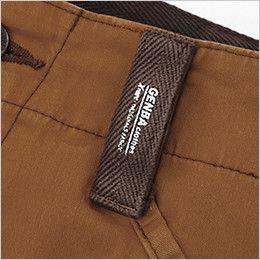 ジーベック 2270 [春夏用]現場服ストレッチスラックス ループは綾テープループでワンポイントデザイン