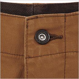 ジーベック 2276 [春夏用]現場服ストレッチカーゴパンツ オリジナルタックボタン