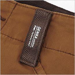 ジーベック 2276 [春夏用]現場服ストレッチカーゴパンツ ループは綾テープループでワンポイントデザイン