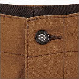 ジーベック 2279 [春夏用]現場服ストレッチリブ付きカーゴパンツ オリジナルタックボタン