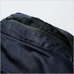 ジーベック 2280 現場服ストレッチブルゾン フルハーネス対応 衿ファスナーのインフード仕様