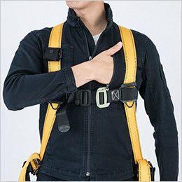 ジーベック 2280 現場服ストレッチブルゾン フルハーネス対応 フルハーネスをしたままでも物の取り出しができるポケット仕様