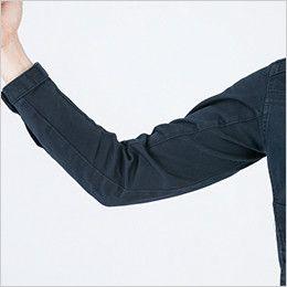 ジーベック 2280 現場服ストレッチブルゾン フルハーネス対応 ストレッチ素材と立体的なひじの設計