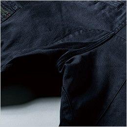 ジーベック 2282 現場服ストレッチジョガーパンツ フルハーネス対応 当て布つき