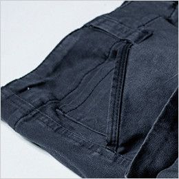 ジーベック 2283 現場服ストレッチカーゴパンツ フルハーネス対応 ポケット