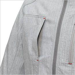 ジーベック 2293 現場服ストレッチ長袖シャツ フルハーネス対応 マジックテープ仕様のポケット