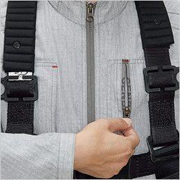 ジーベック 2293 現場服ストレッチ長袖シャツ フルハーネス対応 縦型ポケット