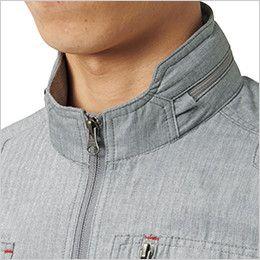 ジーベック 2294 [春夏用]現場服ストレッチ長袖ブルゾン フルハーネス対応 あごが当たりにくい衿