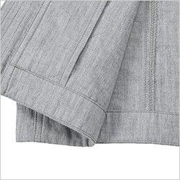 ジーベック 2294 [春夏用]現場服ストレッチ長袖ブルゾン フルハーネス対応 見返し仕様の裾