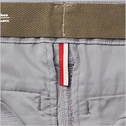 ジーベック 2296 [春夏用]現場服ストレッチカーゴパンツ フルハーネス対応 帯裏パンツ掛けテープ付き