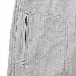 ジーベック 2299 [春夏用]現場服ストレッチジョガーパンツ フルハーネス対応 縦ファスナー仕様のカーゴポケット