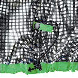 ジーベック 232 スポーティ トップサーモ軽量防寒ブルゾン(男女兼用) 裏地にアルミ箔プリント