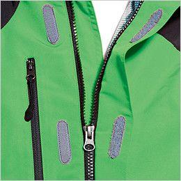 ジーベック 232 スポーティ トップサーモ軽量防寒ブルゾン(男女兼用) スライダーで閉じるポケット