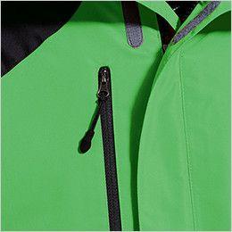 ジーベック 232 スポーティ トップサーモ軽量防寒ブルゾン(男女兼用) 前立て ファスナー・チャックにマジックテープで防寒UP