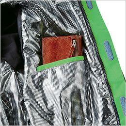 ジーベック 232 スポーティ トップサーモ軽量防寒ブルゾン(男女兼用) 内ポケット