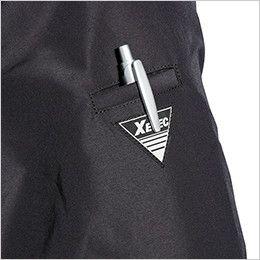 ジーベック 232 スポーティ トップサーモ軽量防寒ブルゾン(男女兼用) ペン差し