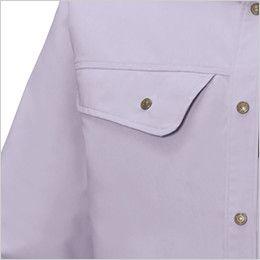 ジーベック 2330 [春夏用]長袖シャツ ポケット