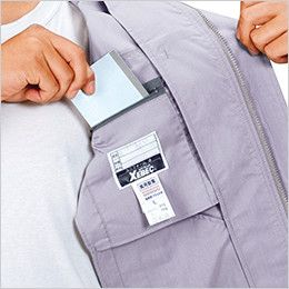 ジーベック 2340 [春夏用]長袖ブルゾン 内ポケット