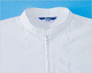 ジーベック 25201 半袖ファスナージャンパー(立ち衿)(男女兼用) フロントには、付属品が落ちにくく、軽くて、熱にも強いコイルファスナーを使用。立ち衿タイプ。