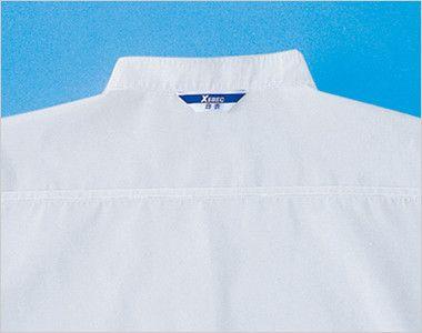 ジーベック 25206 半袖ファスナージャンパー(立ち衿)(男女兼用) 糸くずやほつれが出にくいパイピング仕様で、清潔さに配慮。