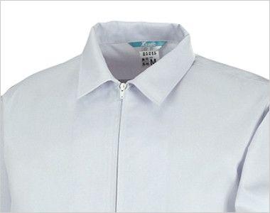 ジーベック 25215 長袖ファスナージャンパー(衿付)(男女兼用) フロントには、付属品が落ちにくく、軽くて、熱にも強いコイルファスナーを使用。衿付きタイプ。