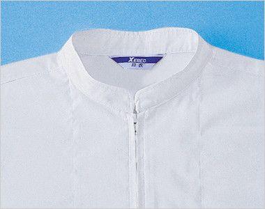 ジーベック 25220 長袖ファスナージャンパー(立ち衿)(男女兼用) フロントには、付属品が落ちにくく、軽くて、熱にも強いコイルファスナーを使用。立ち衿タイプ。