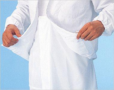 ジーベック 25220 長袖ファスナージャンパー(立ち衿)(男女兼用) 胴裏に体毛落下防止のネットを装着。ネットをスラックスの中に入れることで体毛落下を防ぎます。
