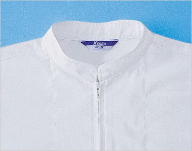 ジーベック 25221 半袖ファスナージャンパー(立ち衿)(男女兼用) フロントには、付属品が落ちにくく、軽くて、熱にも強いコイルファスナーを使用。立ち衿タイプ。