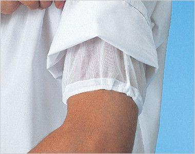 ジーベック 25221 半袖ファスナージャンパー(立ち衿)(男女兼用) 袖裏にメッシュ&ゴム仕様装着の「体毛落下防止袖」を採用。