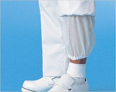 ジーベック 25301 スラックス(裾ネット付)(男性用) ヒザから裾の裏側に体毛落下を防ぐメッシュ&ゴム仕様の裏地を装備