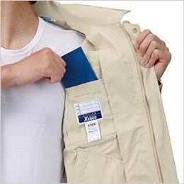 ジーベック 3191 [春夏用]リサイクル半袖サマーブルゾン 内ポケット