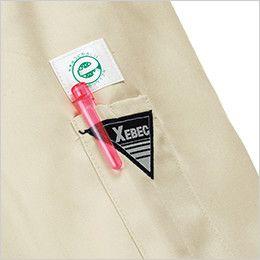 ジーベック 3193 [春夏用]リサイクル長袖シャツ(男女兼用) ペン差し